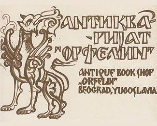 Knjige i antikviteti